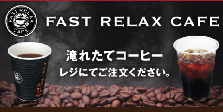 サンクス コーヒー