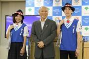 【悲報】東京五輪観光ボランティアの制服がダサすぎる!