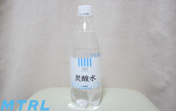 炭酸水比較_1