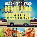【海好きなあなたへ!】ビーチフードフェスティバル「OCEAN PEOPLES'15」が代々木公園で開催!