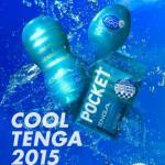 【冷やしテンガはじめました】キャンペーンに応募して「COOL TENGA」をGETしよう!
