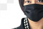 【オシャレに見えて実はダサい!?】男性にしてほしくないマスク TOP3