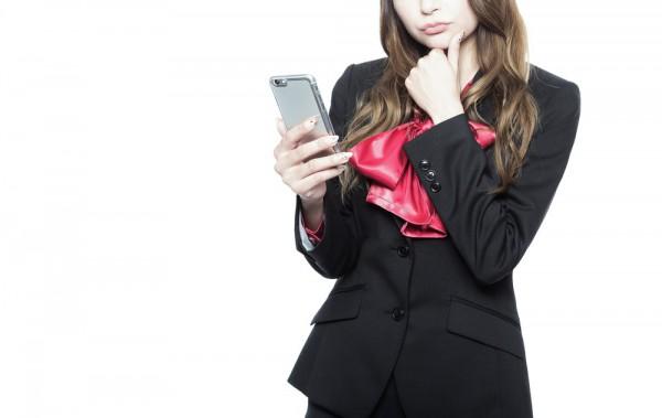 素材 携帯 女