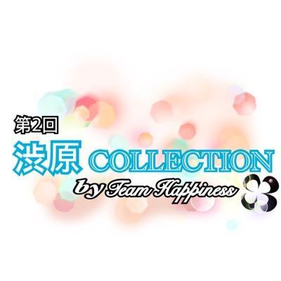 【MTRLも参戦!?】渋原コレクションが8月17日に渋谷O-EASTで開催!