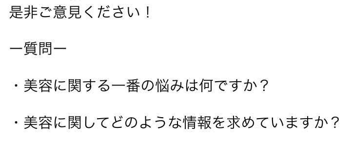 【天才美容学生 木村賢司連載】2回目:セルフカラーしちゃった系男子よ!カラーの持ちはこうすれば良くなるんだぜ!