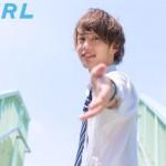 【エミチャンカパーナ】『勝手に登録!国宝・日本の男子高校生』第12回:『何故君はこっちにいるのか?! ジュノン系イケメンジャニオタ男子高校生』