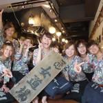 【渋谷で超大人気!】初デートで雰囲気抜群!感動の接客レベルを誇る居酒屋2選