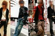 【ファッションで振り返る!】渋谷系で見るモテスタイルの歴史!