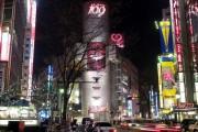 【ファッション文化を考察】渋谷系ファッション文化 〜繁栄と衰退・そして未来~