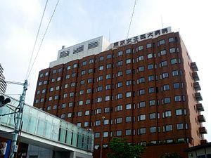 300px-Twmu_hospital_central_ward_kawadacho_shinjuku_tokyo_2009