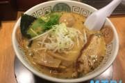 【俺の麺 Vo.12】マー油入りの甘辛な白味噌が絶妙な「新宿 十味や」編