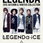 【Da-iCEがファッションモデルに?!】人気ブランド LEGENDA×Da-iCEのコラボレーションが実現!