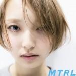 【二代目KOIKE連載】第12回目:落ちやすい女の特徴