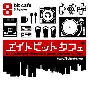 【新感覚!】遊べる放課後の溜まり場、新宿「エイトビットカフェ」