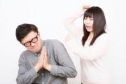 【要注意!】尻に敷かれる覚悟はあるか!付き合ったら鬼嫁化する彼女の特徴!