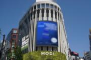 【本日オープン!】旧マルイシティ跡地に渋谷の新名所「MODI」誕生!