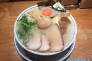 【俺の麺 Vo.13】渋谷オリジナルな豚骨専門店「らあめん渋英」編