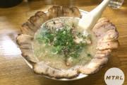 【俺の麺 Vo.14】多くの豚骨ファンを魅了する「高田馬場 ばりこて」編