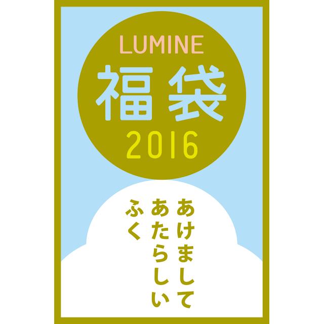 【速報】2016年版 渋谷・原宿の初売り情報