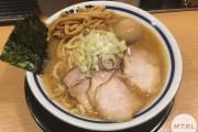 【俺の麺 Vo.19】パワーの付く天然豚骨醤油がファンを集める「上野 超大吉」編