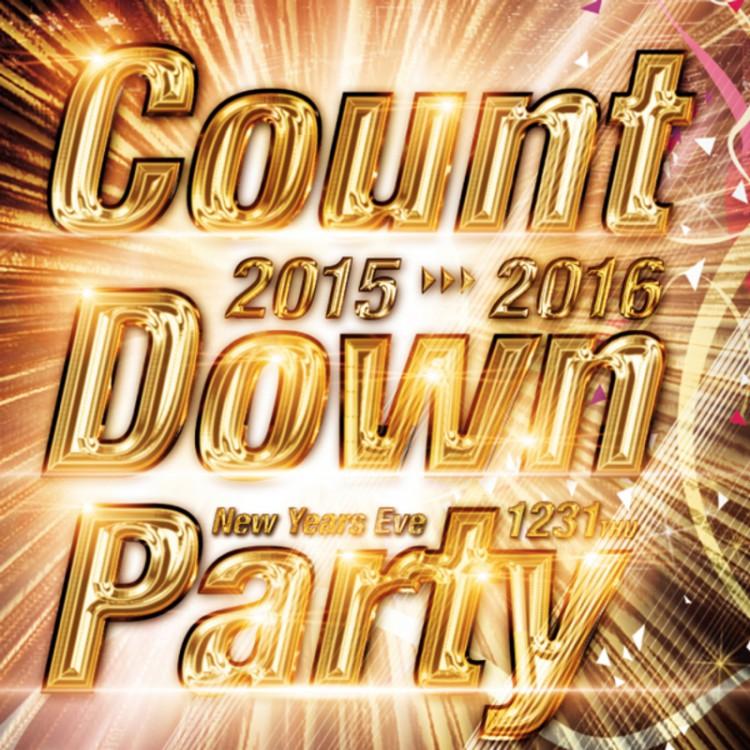 【パリピ必見!】渋谷2015-2016カウントダウンクラブイベント