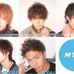 【2015年 11月】MTRLヘアカタログ月間人気ランキング【最強メンズヘアー】
