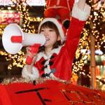 【クリぼっちパレード】ド目立ち女王「下田美咲」再び! クリスマスに渋谷をソリで凱旋!