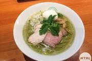 【俺の麺 Vo.16】見た目も色鮮やかなヘルシー健康ラーメン「池袋 六感堂」編