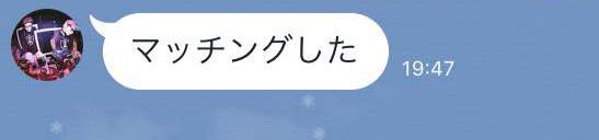【ガチ取材】イブの夜に相席居酒屋にいる女はヤレるのか?!
