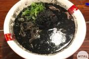 """【俺の麺 Vo.20】驚きの""""黒い豚骨ラーメン""""が新しい「渋谷 ラーメン凪 豚王」編"""