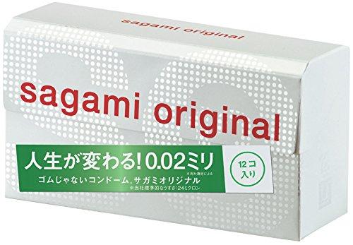 Amazon_001_サガミオリジナル002