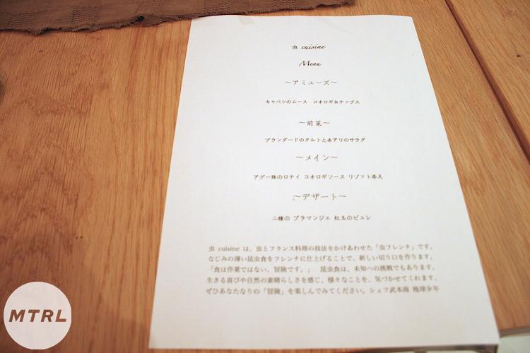 画像01のコピー