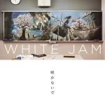 【全女子高生号泣】「咲かないで」が1位に! 卒業ソングを歌うWHITE JAM、歌詞がヤバすぎる!