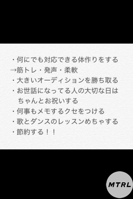 youjiro2