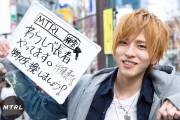 【渋谷で挑戦】伊藤蓮がわらしべ長者で手に入れたものはお金じゃ買えないものだった!