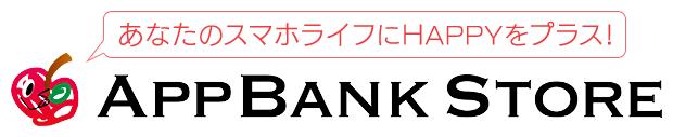 ABS_logo_concept