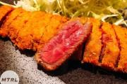 【60秒で揚がる牛かつ?!】渋谷「京都勝牛」で肉の甘さを堪能
