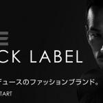 【本日解禁!】元サッカー日本代表の中田英寿氏がプロデュースするファッションブランド「AXE BLACK」を発表!