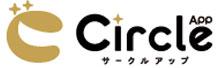 【新入生必見】大学生の必須アプリ~デキル男篇~