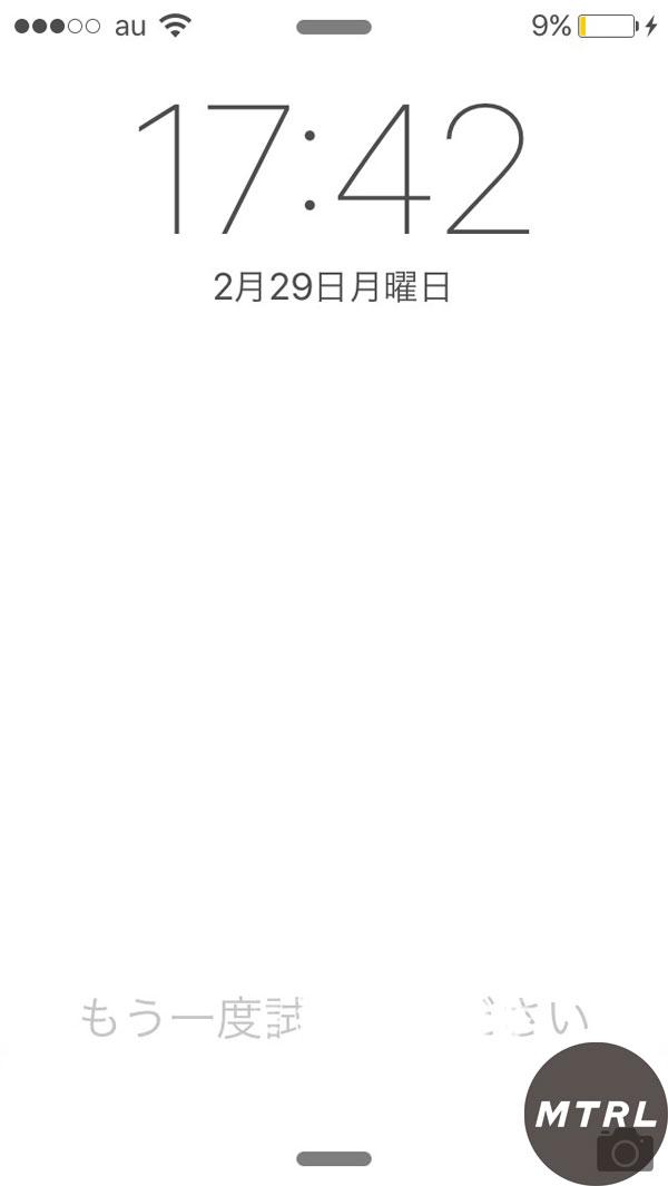 【推しメン!】最注目のイケメンFILE03 野嵜 豊 from 劇団番町ボーイズ☆