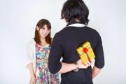 【必見!】彼女を喜ばせるためのちょっとしたプレゼント3選