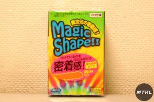 【検証!コンドームソムリエ】今、一番イケるコンドームはコレだ!