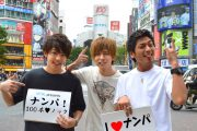 【渋谷でガチ取材】ナンパ100本ノック!