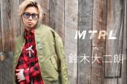 【OCEAN TOKYO鈴木大二朗が着る】三代目風ファッションのつくり方