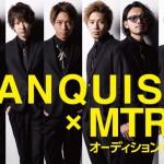【VANQUISH×MTRL】共同モデルオーディション中間発表!