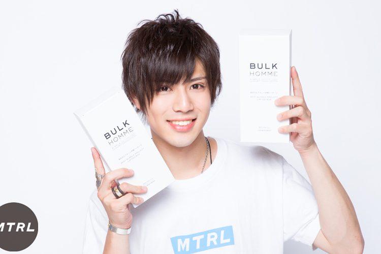 【今すぐ応募】MTRL1周年記念 超豪華プレゼントキャンペーン開催!