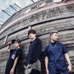 【速報!】泣き歌ソングライター「WHITE JAM」が初の海外フェスに出演決定!