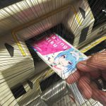 【残高は男のステータス】MTRLモデルのSuicaの残高を抜き打ちチェック!