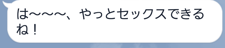 【辛口美女スピンオフ】モテLINE採点でMTRL編集部の最強イケメンを決定せよ!