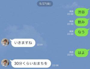 【突然の撮影/(^o^)\】第二回 フッ軽モデルダービー🏇〜早朝編〜